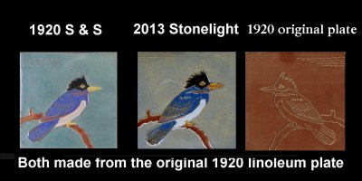 tile heritage S&S KINGFISHER with 2013 remakepc