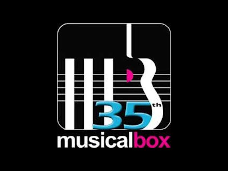 Negozi, musica, Veneto, Italia, Musical Box, Verona