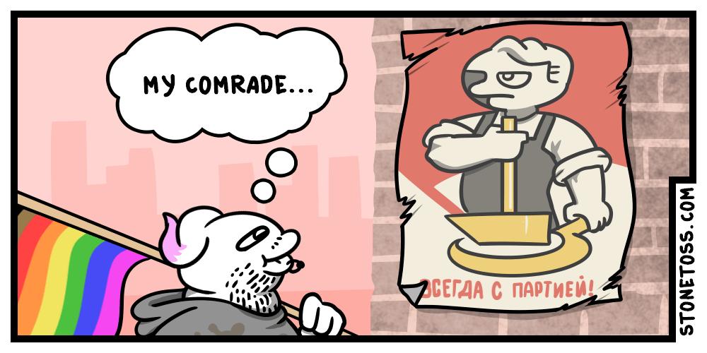 Cooomrade.