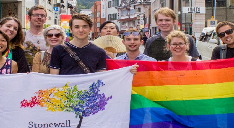 Stonewallers visited Mie's first ever pride of its kind...