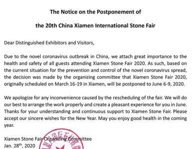 Xiamen stone show postponed by Wuhan coronavirus