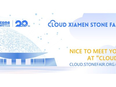 Cloud Xiamen Stone Fair – 1-Week Review