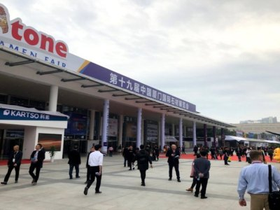 Xiamen Stone Fair postponed to 2021