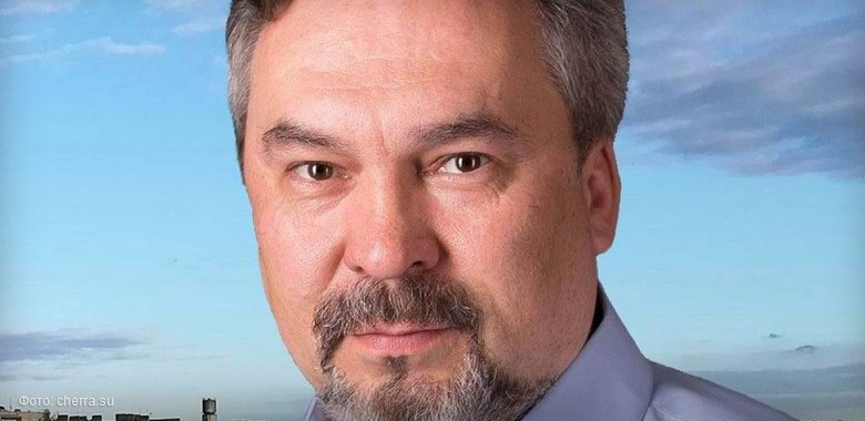 Череповецкий оппозиционер заявил о предложенной ему взятке за молчание о ЦБК