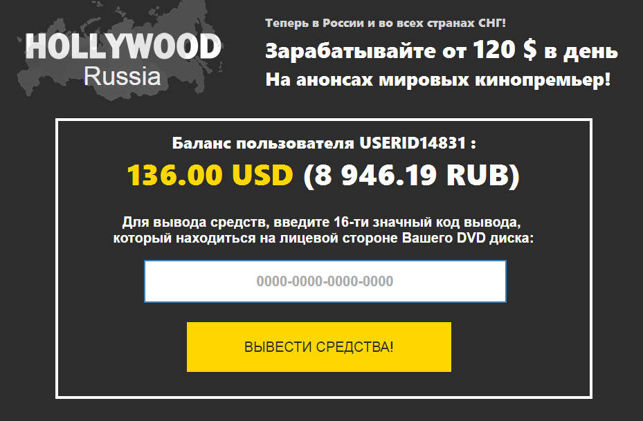 Hollywood Russia