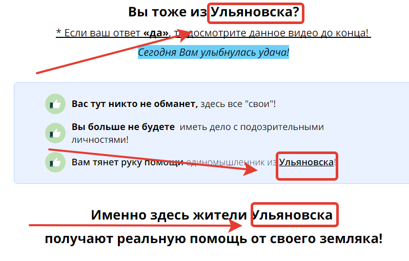 Социальная Община Натальи Козловой