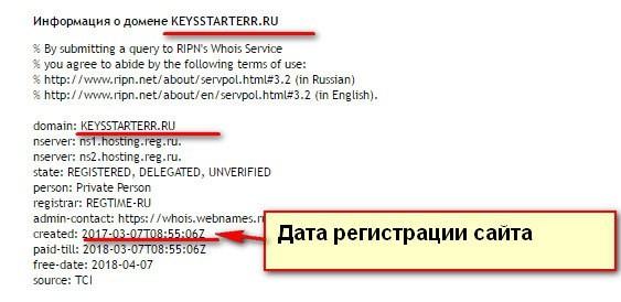 KeyStarter