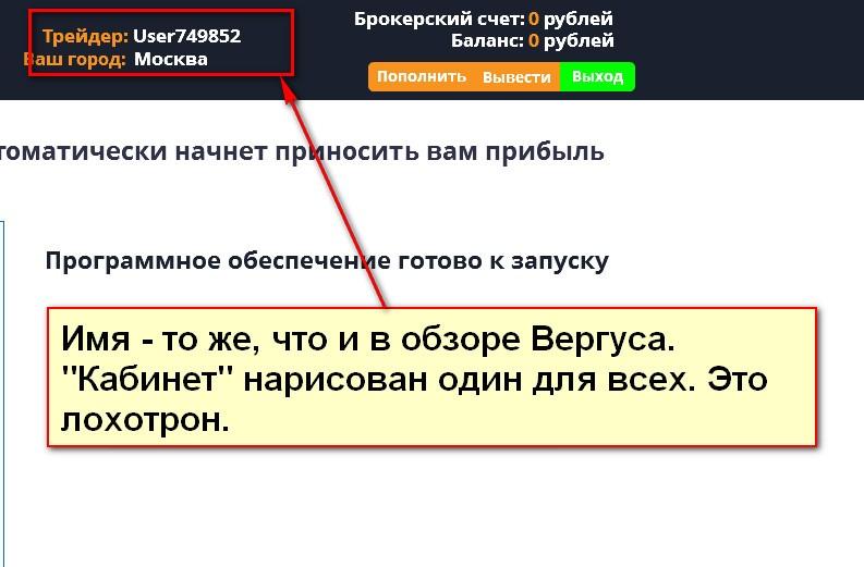 Трейдинг по русски. inet-million.ru