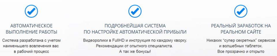65 000 рублей на автоматизации Kwork, Максим Нестерчук