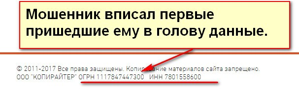 копирайтер.com