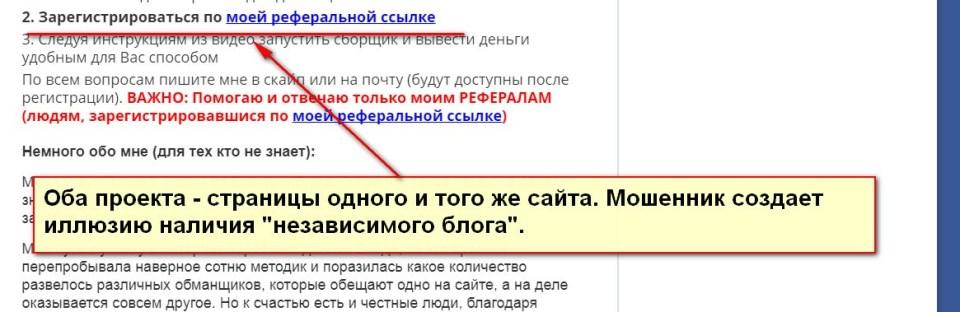 Сервис Bonu$ Miner, Bonus Miner, блог Полины Богачевой
