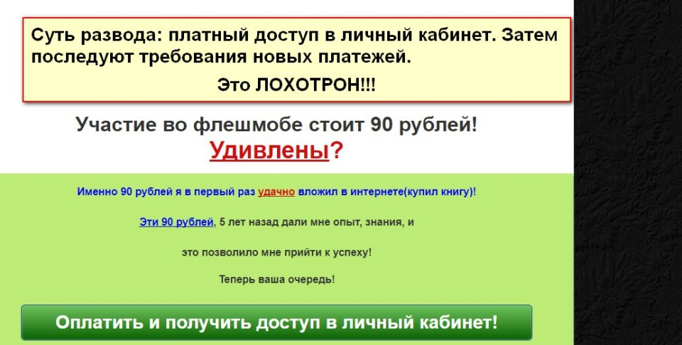 онлайн сервис Kolibri, Kolibri Corporation