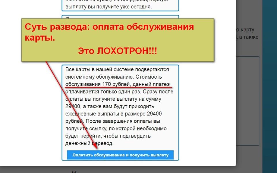 Active Cards, электронная карта активного пользователя сети
