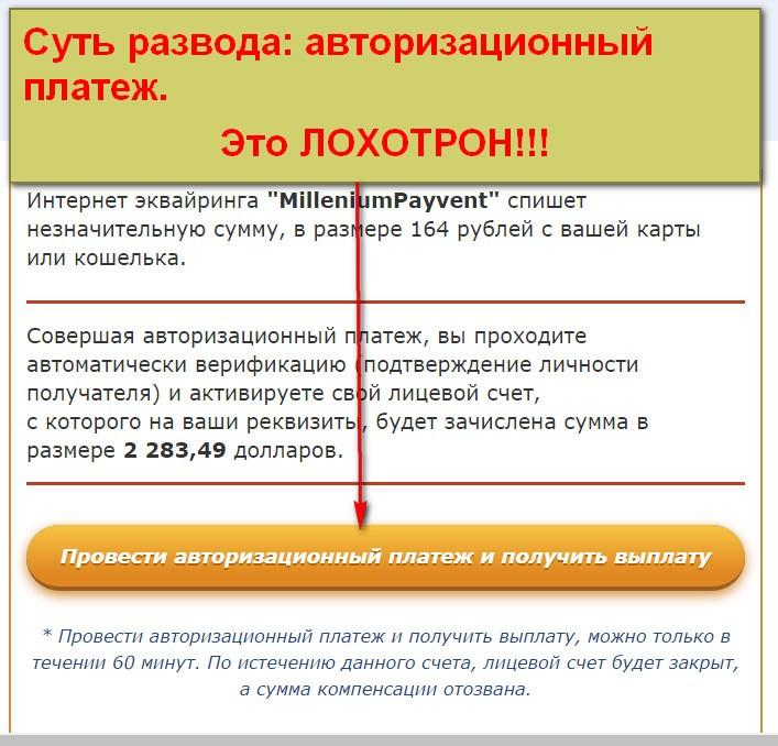 Аккредитованная Ассоциация Интернет Провайдеров, ААИП
