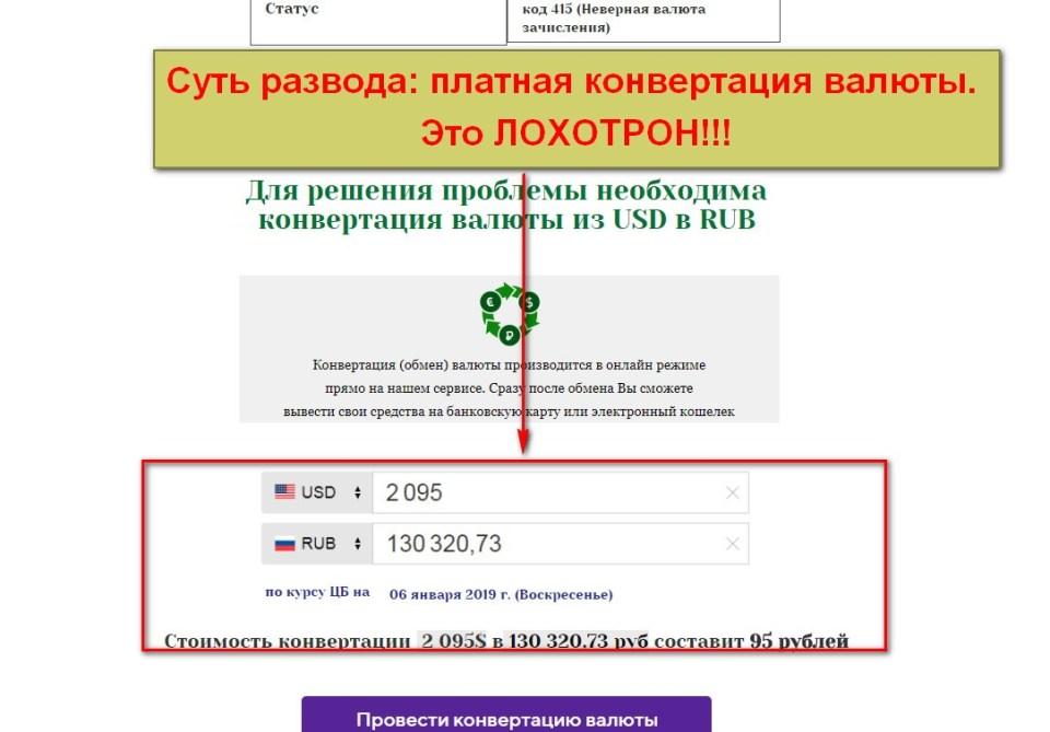 Click Tab, заработок на обновлении браузера