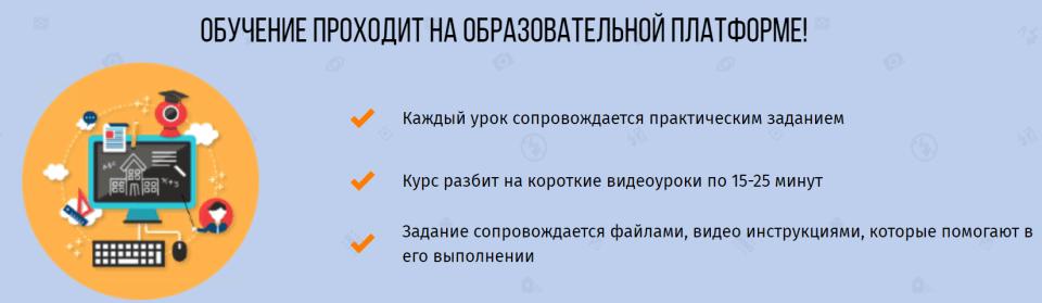 AutoCash, Сергей Штерн