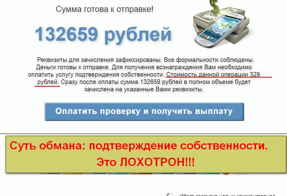Imei Promotion, Имей Промоушен