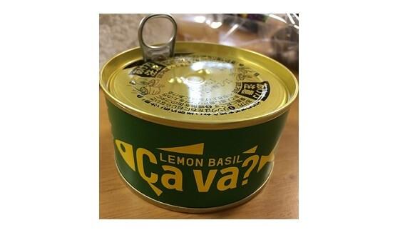 サバ缶 悪玉コレステロールを下げる