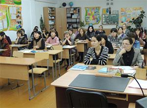 Семинар для учителей школ г. Костанай