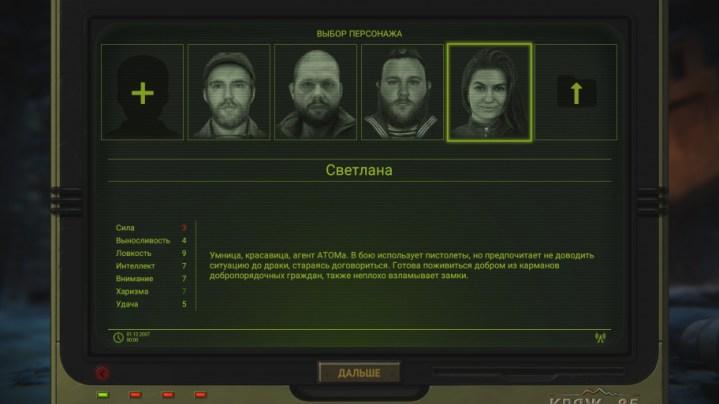 ATOM RPG Trudograd preview