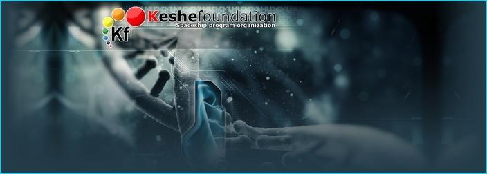 KESHE FONDATION - SPACESHIP PROGRAM ORGANIZATION