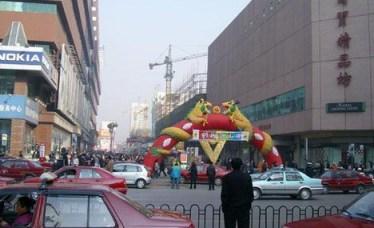 Downtown Shenyang