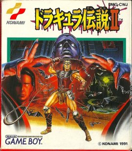 GB - Castlevania Adventures JP