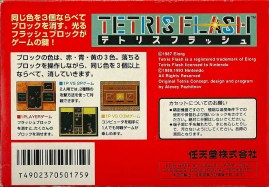 Famicom - Tetris Flash back