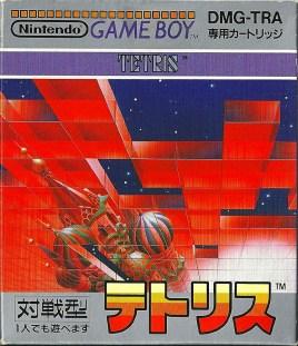 GB - Tetris