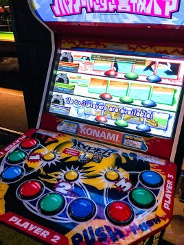 Japanese arcade with mini games