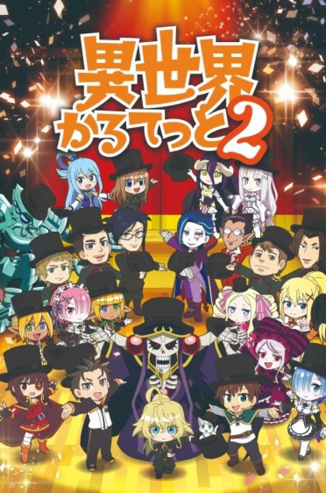 Isekai Quartet 2nd Season - Episódio 01 Legendadoo