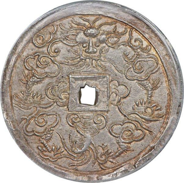 Annam, Tu Duc silver 5 Tien ND (1848-83)
