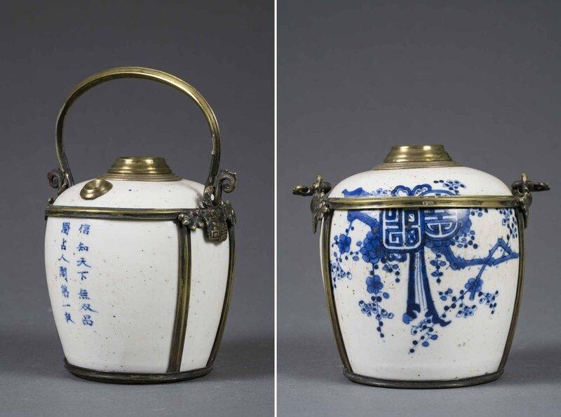 Pipe à eau en porcelaine bleu blanc à monture de cuivre, Chine pour le Vietnam, XIXe-XXe siècle