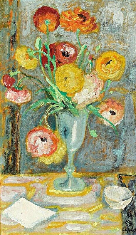 Lê Phổ (1907-2001), Les Renoncules Jaunes (The Yellow Ranunculus)