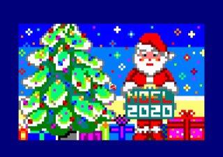 Noel 2020