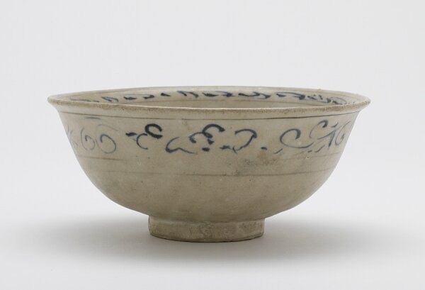 Bowl, Vietnam, Trần or Later Lê dynasty, 14th-15th century