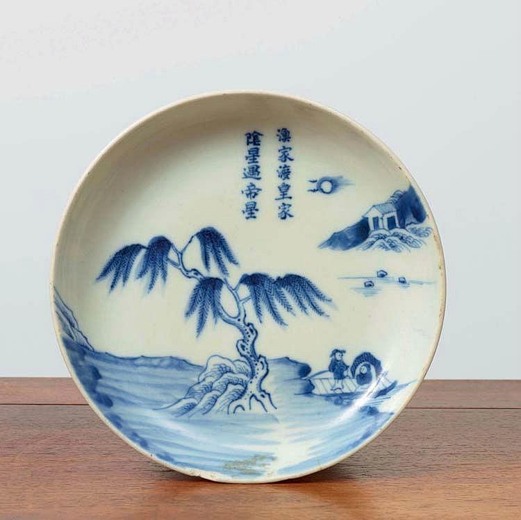 Assiette, Chine pour le Vietnam, dynastie Nguyễn (1802 - 1945)