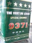 th__vert_de_Chine