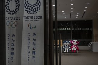 Tokyo Olympics have been canceled before: 1916, '40 and '44