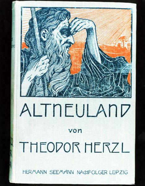 Image result for הרצל אלטנוילנד