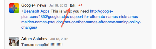 Make changes to a g+ comment