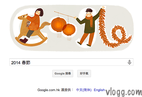 Google Doodle Today in Hong Kong Celebrates Chinese New Year 2014