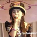 Nkauj Lig Hawj LIVE IN Miss Hmong Thailand 2012