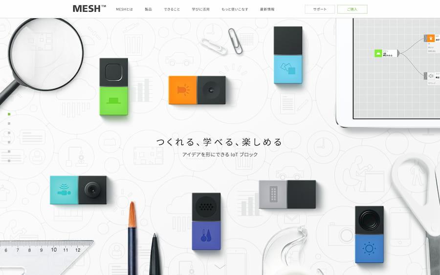 ソニー MESH(メッシュ)