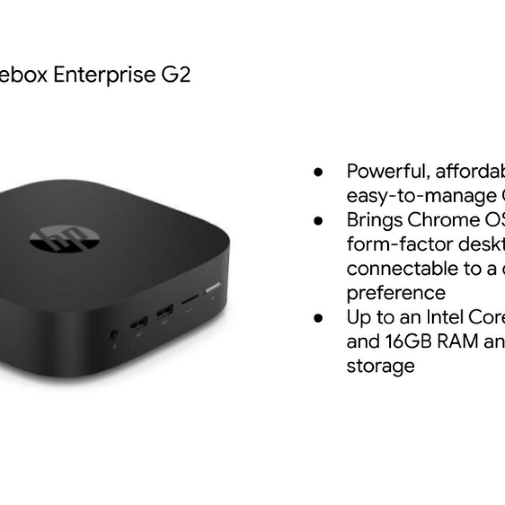 HP chromebox enterprise g2.png