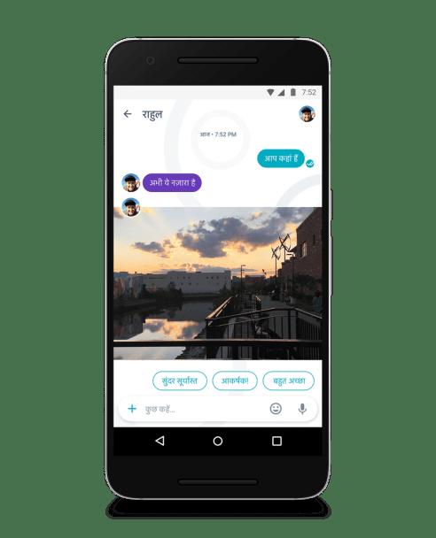 Google Allo Google Assistant Smart Assistant
