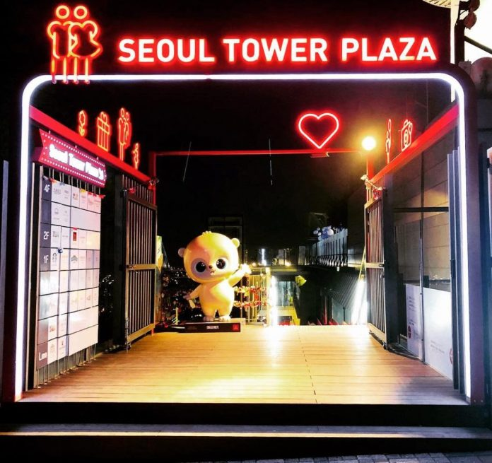 Seoul Tower Plaza
