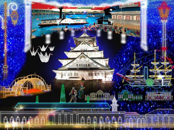 lễ hội tại Osaka