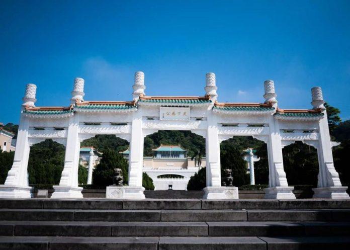 cổng chính của bảo tàng cố cung