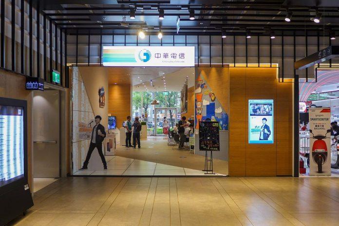Nhà mạng Chunghwa tại sân bay Đài Loan